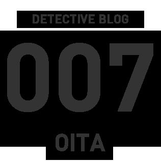 探偵大分007